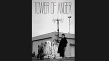TOWER OF ANGERの画像