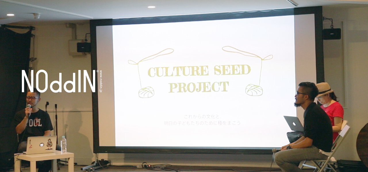 CULTURE SEED PROJECTの画像