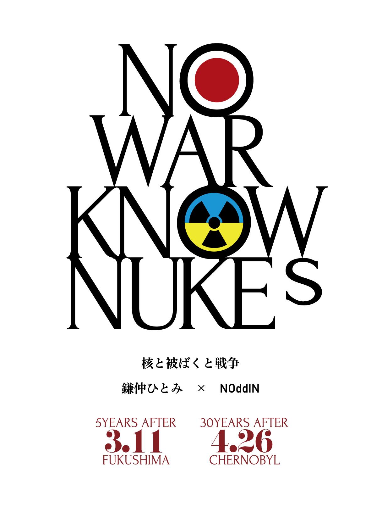 NoWarKnowNukes