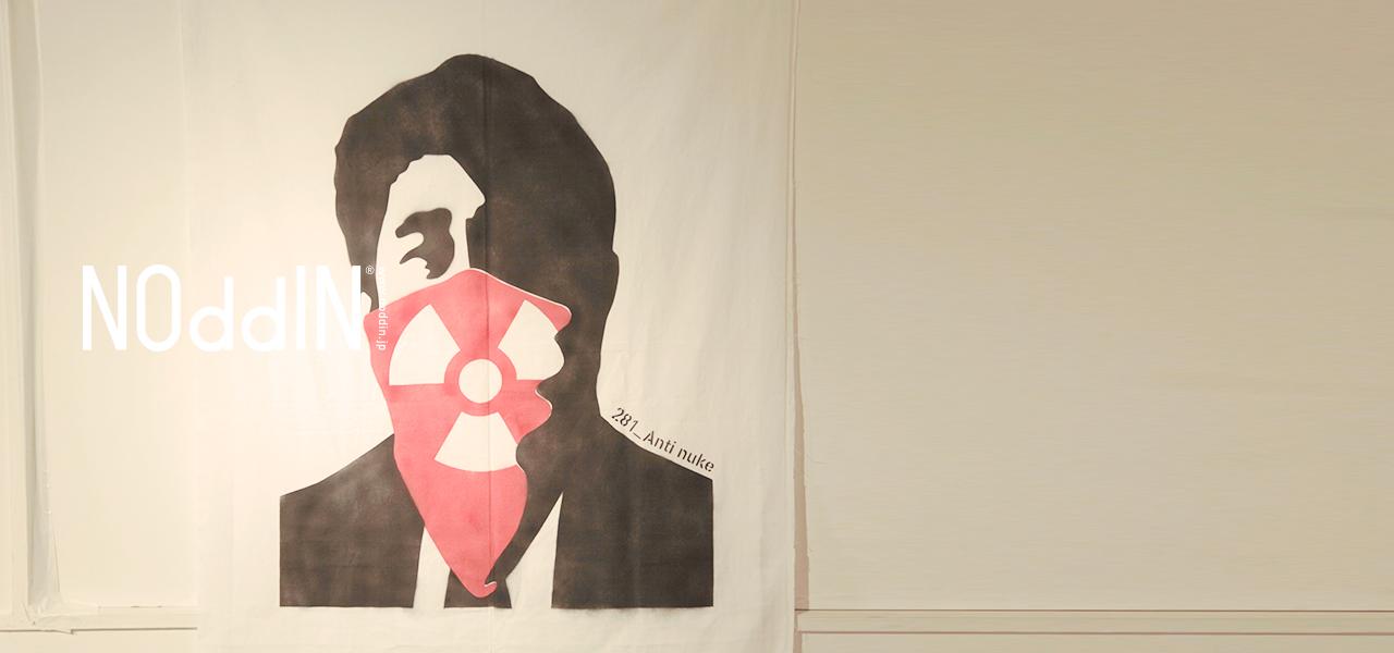 281_anti nukeの画像