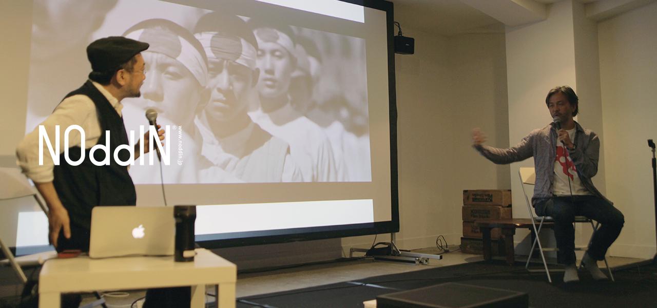 「政治と芸術」 谷崎テトラ × 丹下紘希の画像
